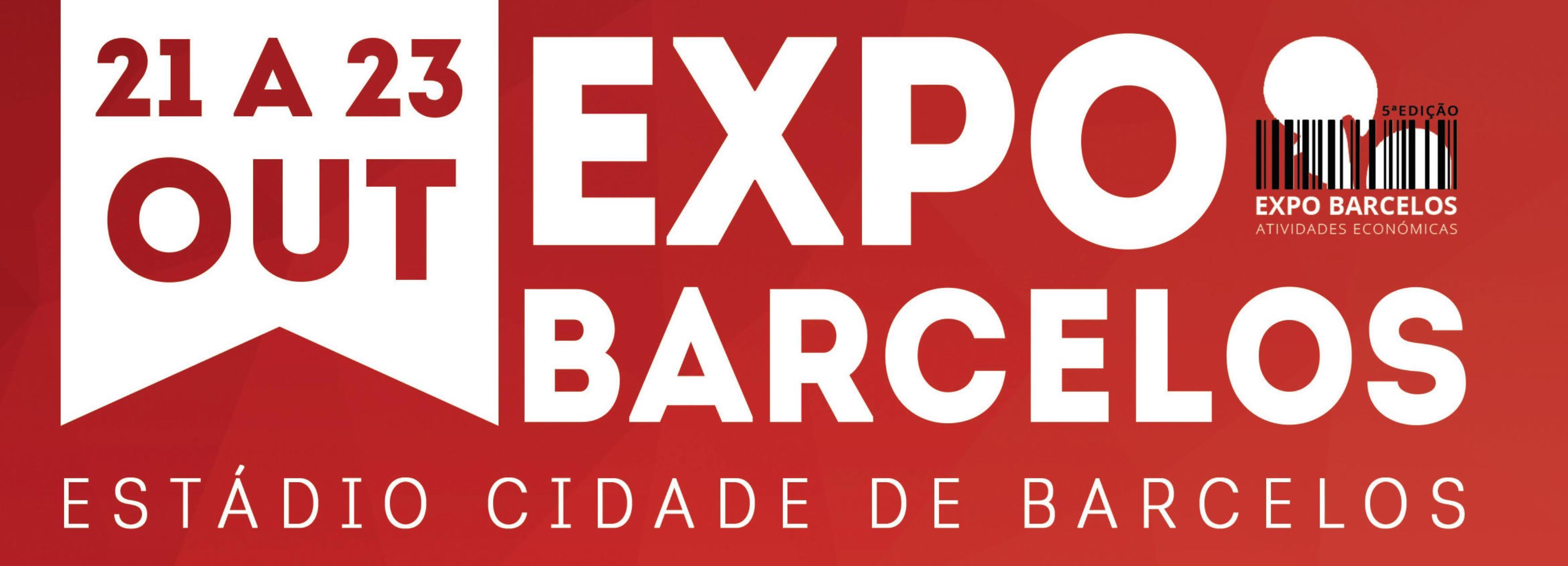 Expobarcelos 2016 - 5.ª Exposição de Atividades Económicas