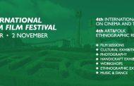 filmes a concurso e conferência internacional s...