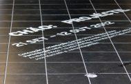 exposição sobre as artes e o espetador na escol...