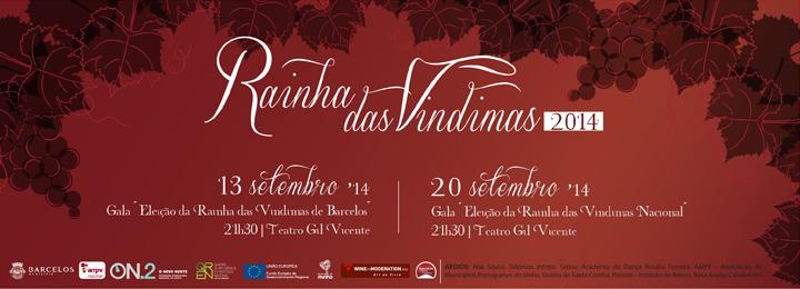 Gala da Rainha das Vindimas no Teatro Gil Vicente
