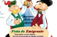 1ª festa do emigrante na cidade de barcelos