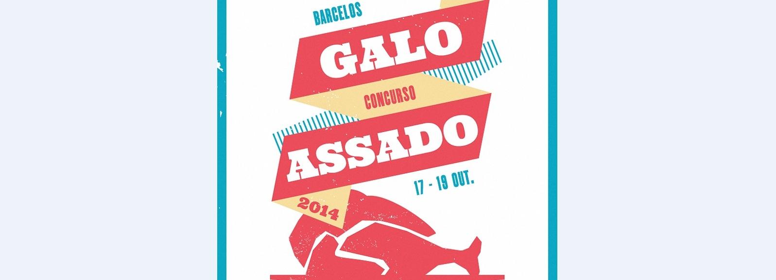 Concurso Galo Assado de volta aos restaurantes de Barcelos