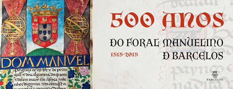 V Conferência das Comemorações dos 500 Anos do Foral Manuelino