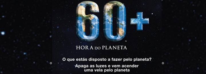 Município de Barcelos adere à Hora do Planeta
