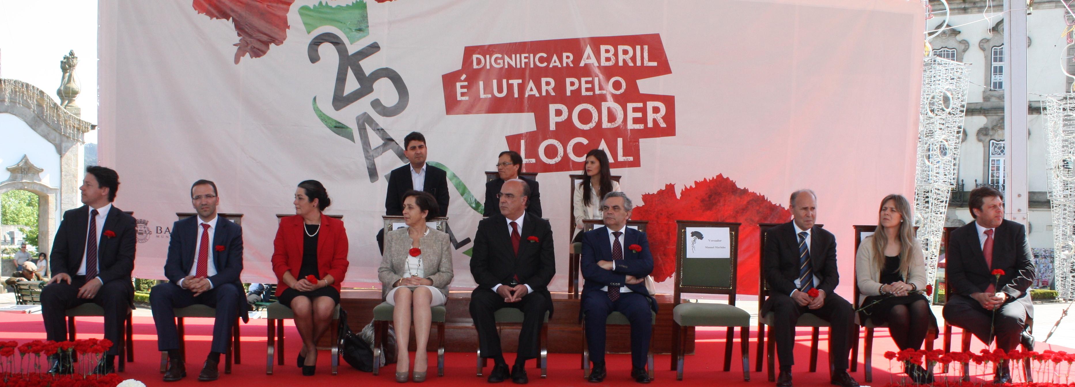 Defesa do poder local marca comemorações do 25 de abril organizadas pela Câmara Municipal