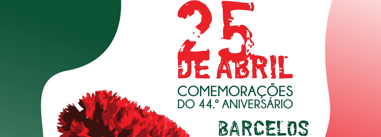 Júlia Ramalho e Amadeu Lemos recebem Medalha de Honra da Cidade de Barcelos