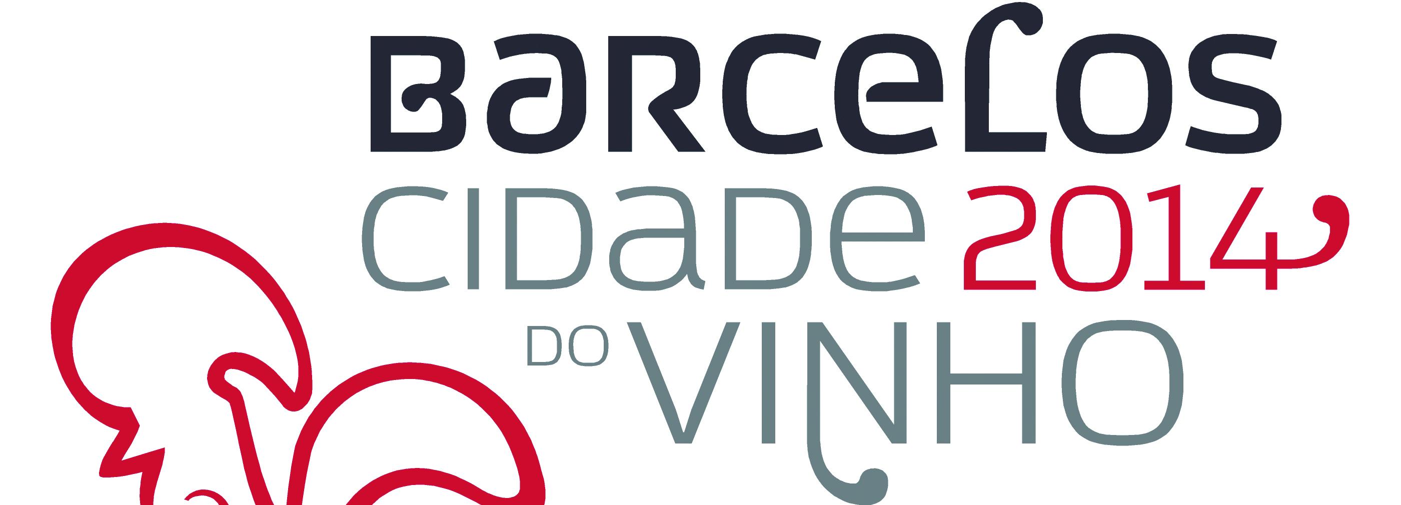 Barcelos, Cidade do Vinho 2014