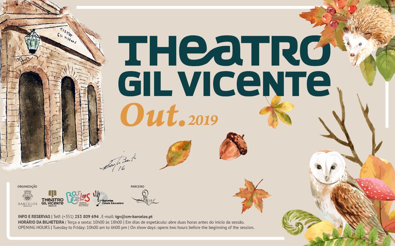 Música e teatro marcam programação cultural do mês de outubro do Theatro Gil Vicente