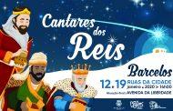 Cantares dos Reis nas ruas da cidade de Barcelos