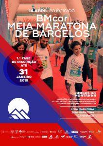 MEIA MARATONA DE BARCELOS 2019