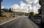 Requalificação da Rua Nossa Senhora das Candeias, em Chavão