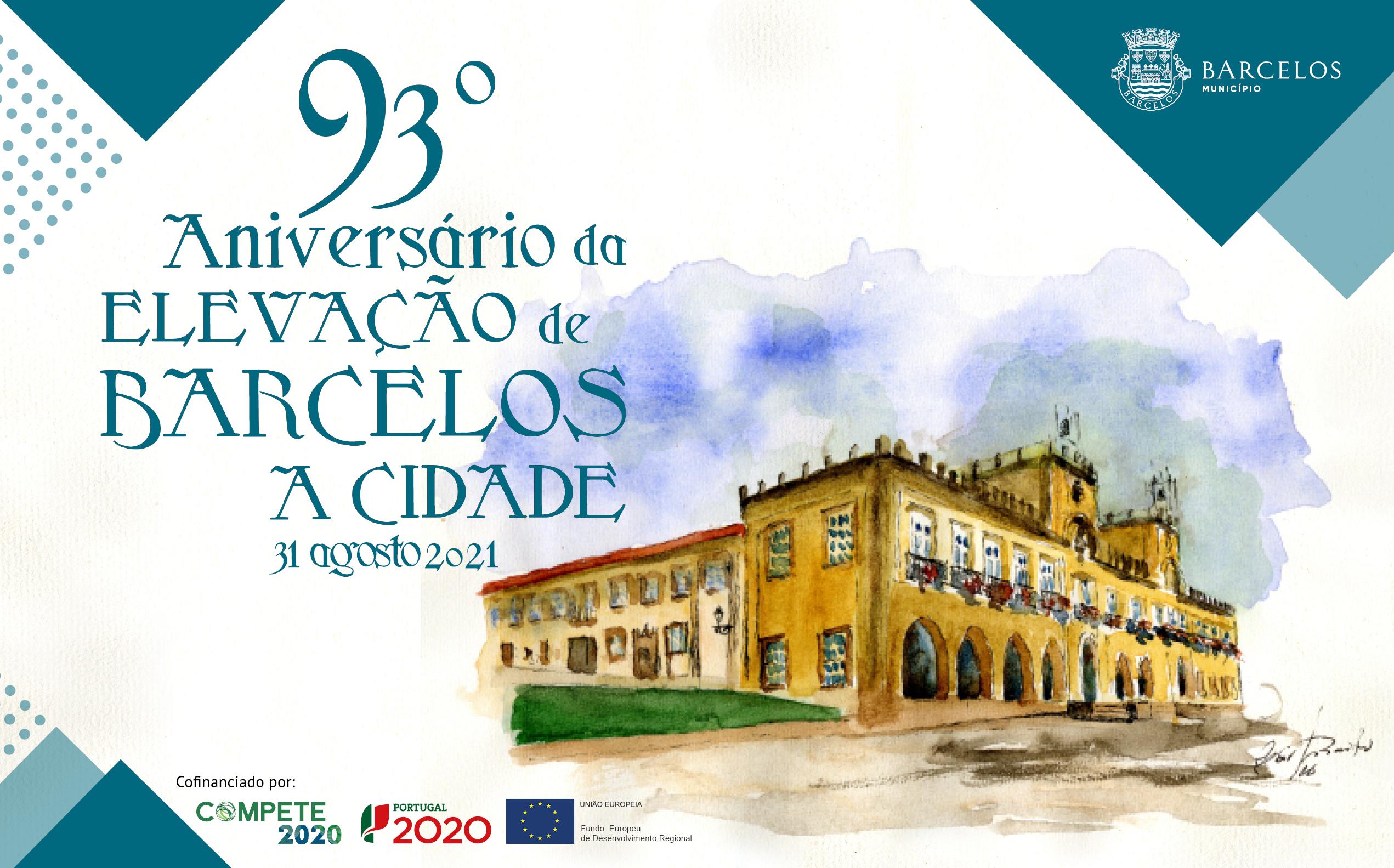 Barcelos comemora 93 anos de elevação a cidade